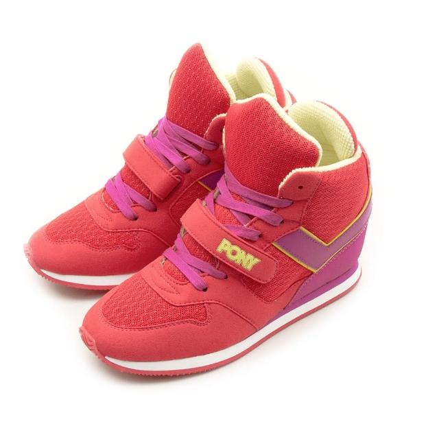 【PONY】女 時尚休閒鞋 HI-TOP(珊紅紫 51W1HT63CR)