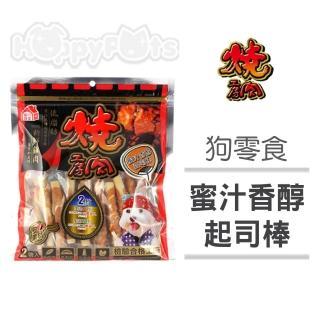 【燒肉工房】蜜汁香醇起司棒14支(超值5包)