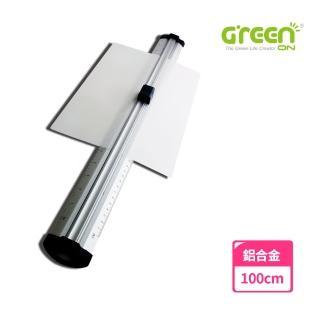 【GREENON】Meteor 鋁合金裁切機-100cm(大型輸出專用 可裁切韌性材質)