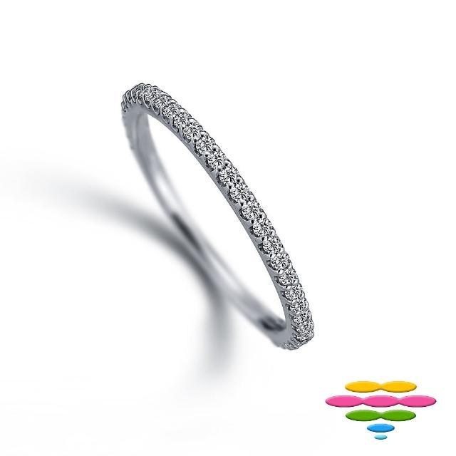 【彩糖钻工坊】小确幸系列 钻石戒指(10K白 CL-RD143)