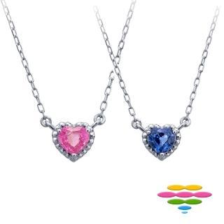 【彩糖鑽工坊】小確幸系列 愛心藍寶石項鍊(10K白 CL-PD153)
