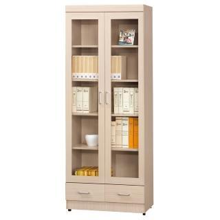 【Bernice】白橡色下抽2.6尺書櫥
