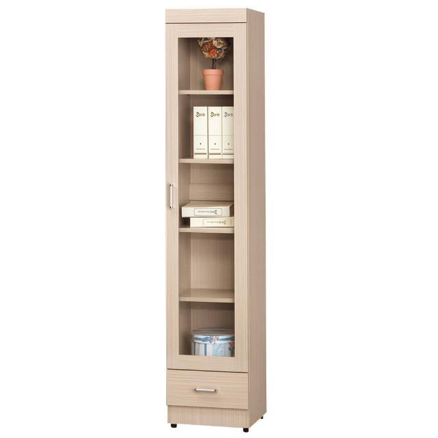 【Bernice】白橡色下抽1.3尺書櫥