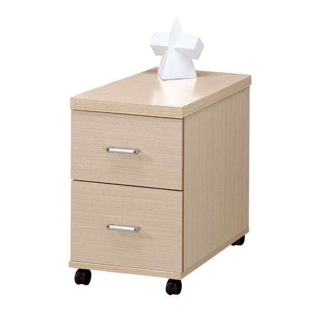 【Bernice】白橡色兩抽活動櫃