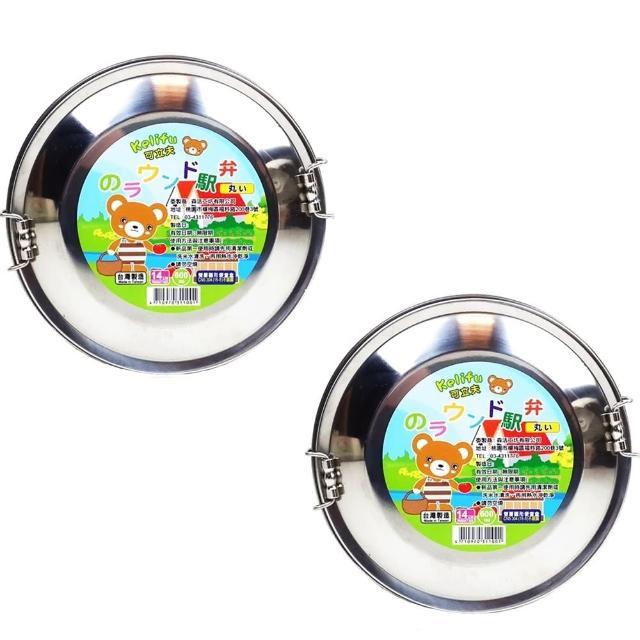 【kelifu可立夫】日式圓型14cm雙層便當盒x2入+贈圓形保溫袋x2入(四件組隨機出貨)