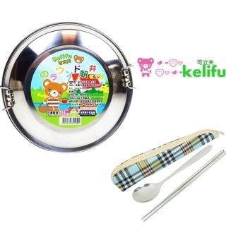 【kelifu可立夫6件組】日式圓型14cm雙層便當盒x2入+贈環保不銹鋼餐具組x2入(隨機出貨)