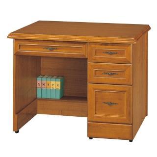 【Bernice】3.5尺實木樟木色辦公桌