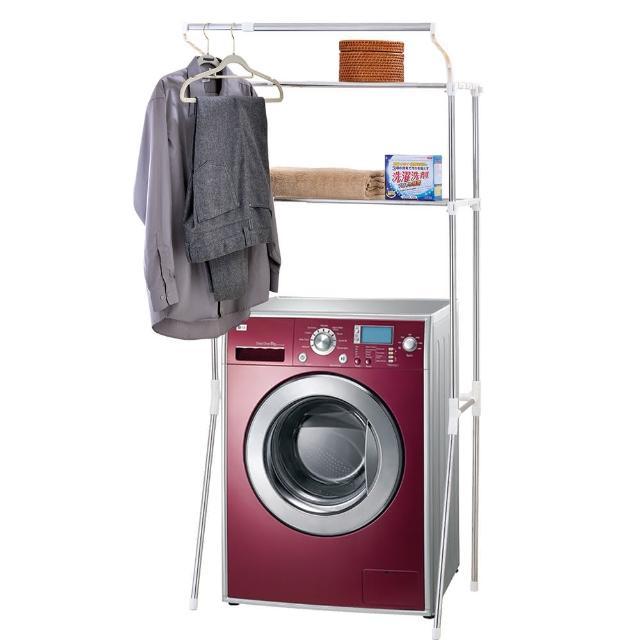 【ikloo宜酷屋】不鏽鋼伸縮式洗衣機置物架