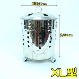 【生活King】正白鐵金爐-XL型(台灣製)