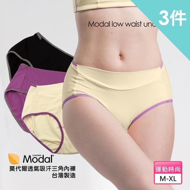 【凱芮絲MIT內衣】有機棉莫代爾透氣吸汗內褲(15018 黑/紫/米 3入組 M-XL)