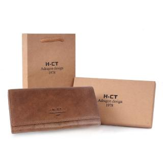 【H-CT】禮盒組簡約多功能扣式三折真皮長夾(LW66-Z)