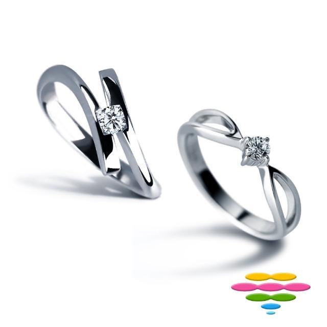 【彩糖鑽工坊】深情II系列 鑽石戒指(CL-RD59)