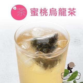 【午茶夫人】蜜桃烏龍茶8入/袋(看的見茶包果粒!)