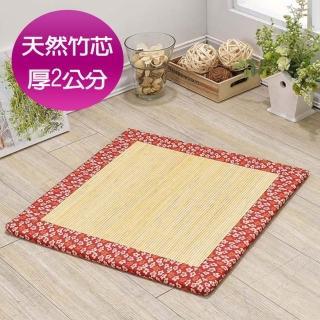 【思美爾】京都竹芯立體坐墊(厚2公分)