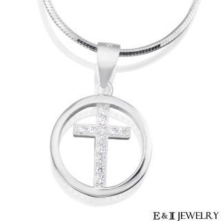 【E&I】愛是信仰- 八心八箭完美車工美鑽項鍊