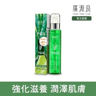 【廣源良】蘆薈細緻潤膚凝露(140ml)