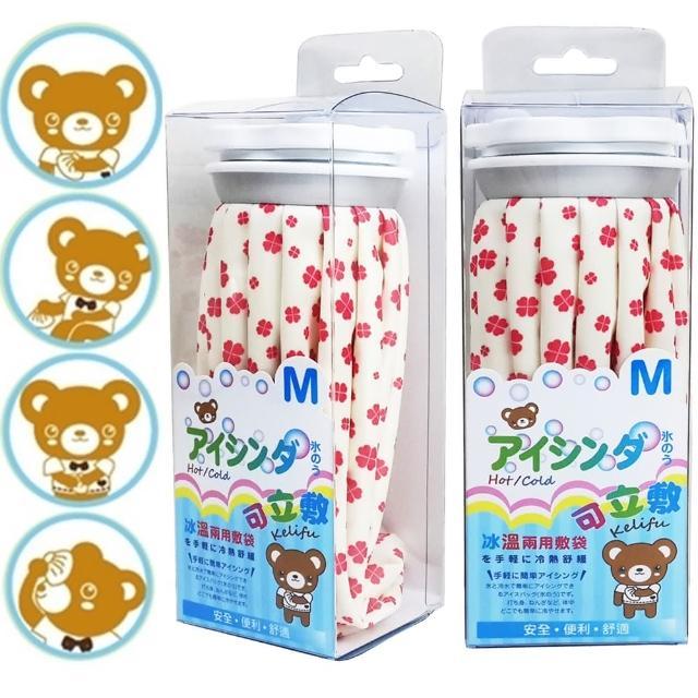 【可立敷小熊】熱水袋/冰袋/冰水袋/冷熱兩用敷M-9吋(小紅花x2)