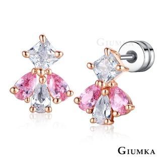 【GIUMKA】華麗宮廷服 栓扣式耳環 精鍍玫瑰金 鋯石 甜美淑女款 MF4129-4(玫金D款)