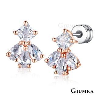 【GIUMKA】華麗宮廷服 栓扣式耳環 精鍍玫瑰金 鋯石 甜美淑女款 MF4129-3(玫金C款)