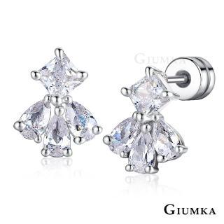【GIUMKA】華麗宮廷服 栓扣式耳環 精鍍正白K 鋯石 甜美淑女款 MF4129-1(銀色A款)
