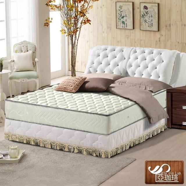【亞珈珞】立體加厚緹花正硬式獨立筒床墊3.5X6.2尺(單人加大)