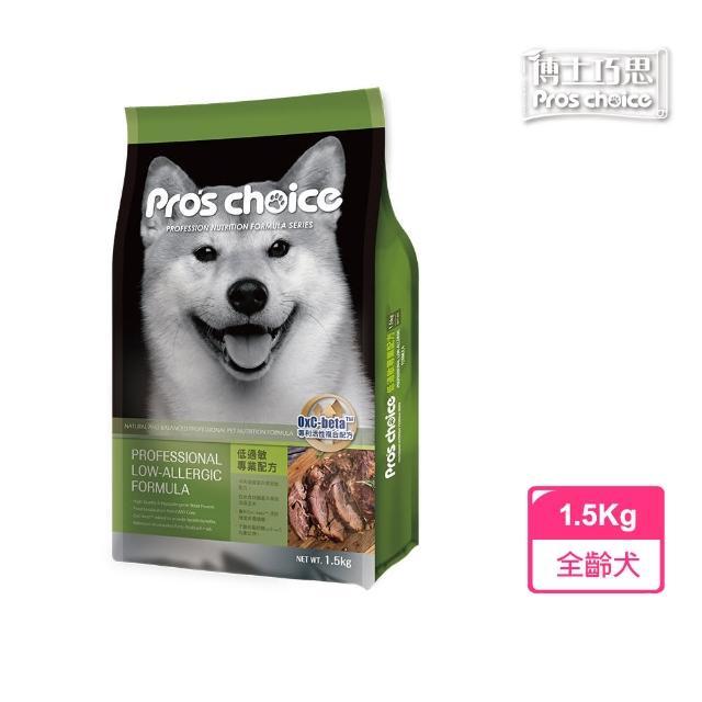 【博士巧思】低過敏營養配方-羊肉加玄米(1.5Kg)