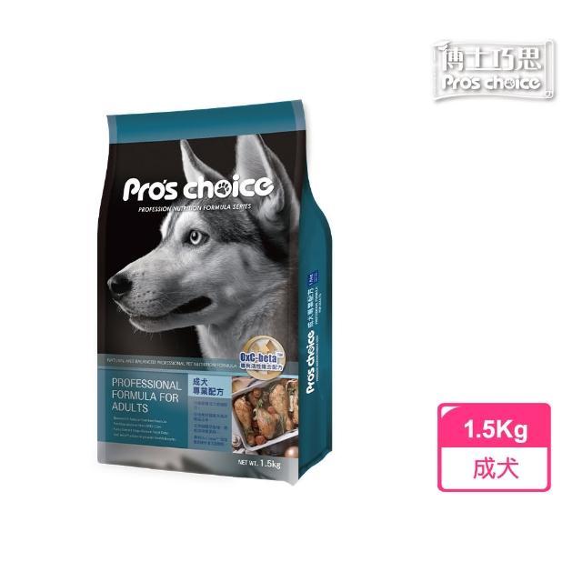 【博士巧思】成犬專用(1.5Kg)