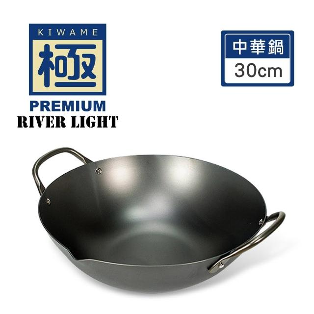 【fujidinos】《極PREMIUM》不易生鏽中華鍋(30cm)