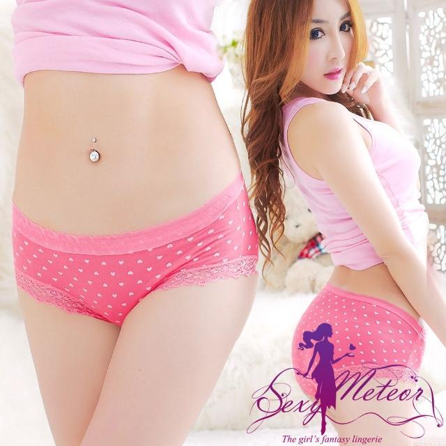 【Sexy Meteor】PA1695小尺碼-愛心低腰莫代爾網紗蕾絲邊三角內褲(珊瑚紅)