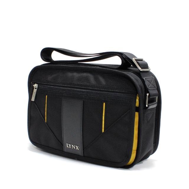 【Lynx】時尚科技系列橫式側背包-小(兩色)