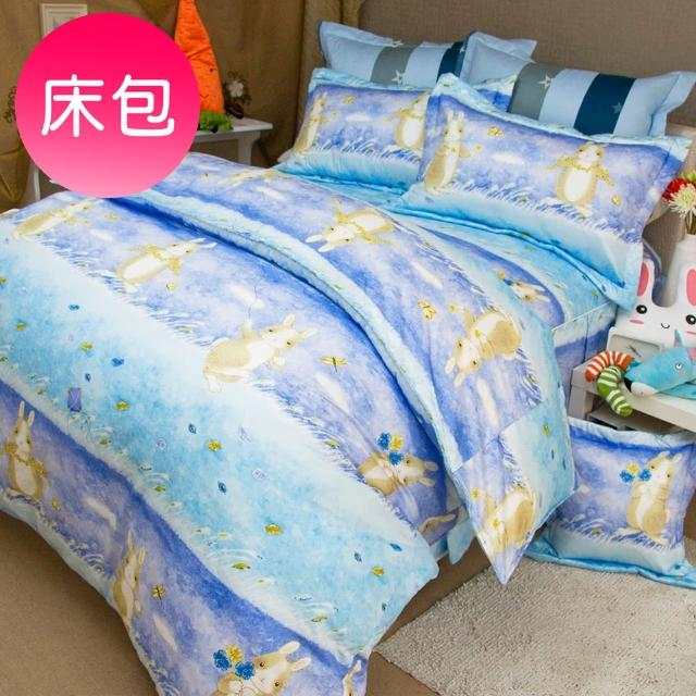 【ReVe 蕾芙】《萌兔咪咪》雙人精梳棉床包三件組