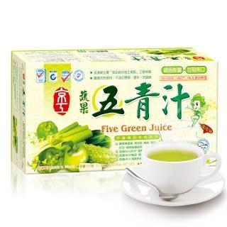 【京工】蔬果五青汁(30入)
