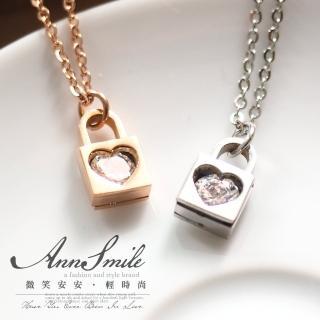 【微笑安安】愛心鑽飾鎖頭造型鋼質鎖骨短鍊(共2色)