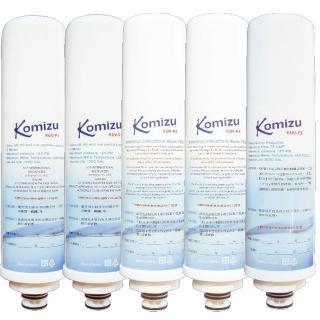 【KOMIZU】三道快捷式前置淨水器濾心(5支入)