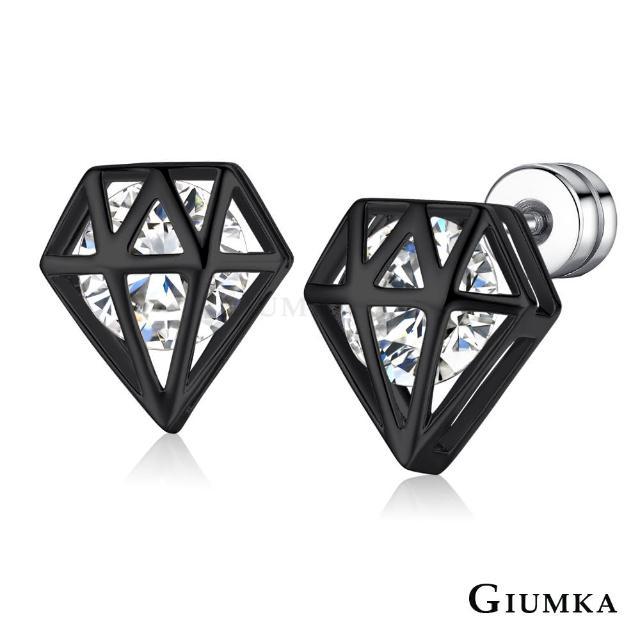 【GIUMKA】鑽石造型 栓扣式耳環 精鍍黑金  甜美淑女款 MF4113-4(黑色D款)