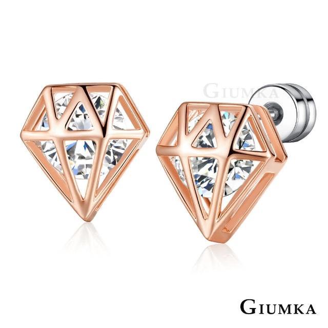 【GIUMKA】鑽石造型 栓扣式耳環 精鍍玫瑰金  甜美淑女款 MF4113-2(玫金B款)