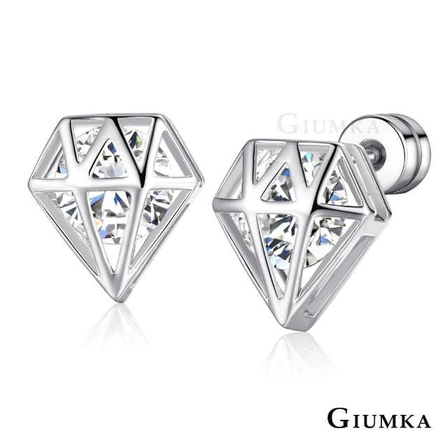 【GIUMKA】鑽石造型 栓扣式耳環 精鍍正白K  甜美淑女款 MF4113-1(銀色A款)