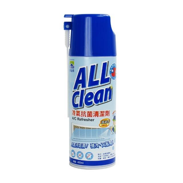 【多益得】All Clean冷氣抗菌清潔劑(450cc)