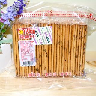 【福義軒】葡萄鬆餅500g(五包組)