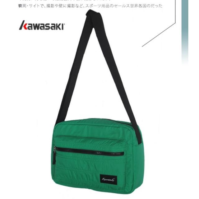 【KAWASAKI】多功能平板小橫流行(側包)