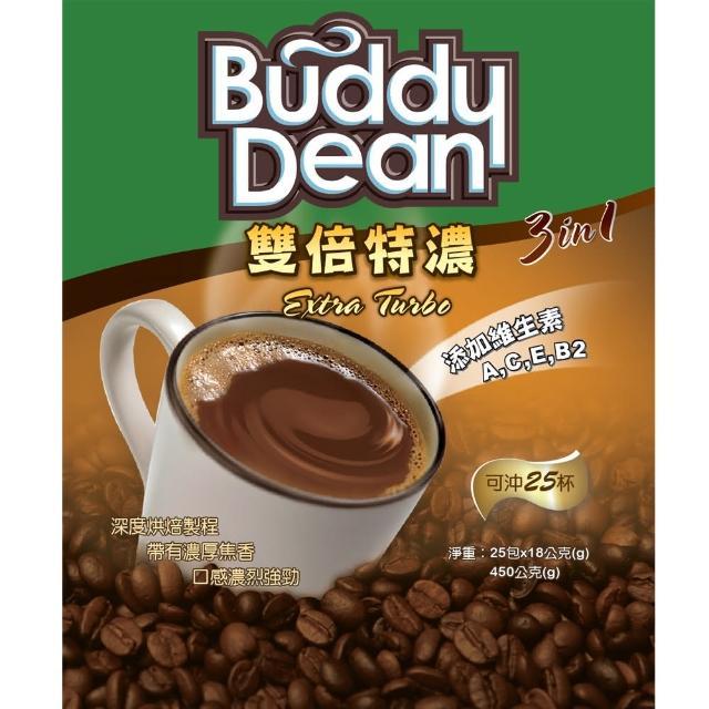 【Buddy Dean】巴迪三合一咖啡-雙倍特濃(18gx25包入/袋)