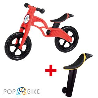 【BabyTiger 虎兒寶】POPBIKE 兒童充氣輪胎滑步車-AIR充氣胎+增高坐墊(買就送車籃+車鈴+置車架)