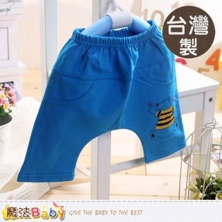 【魔法Baby】台灣製造寶寶哈倫褲(k39597)