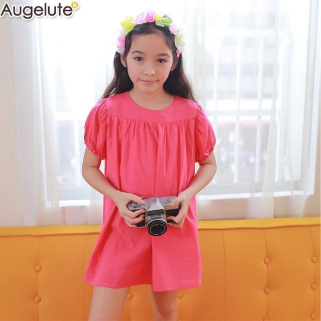 【baby童衣】女童 公主袖甜美上衣裙 53008(共1色)