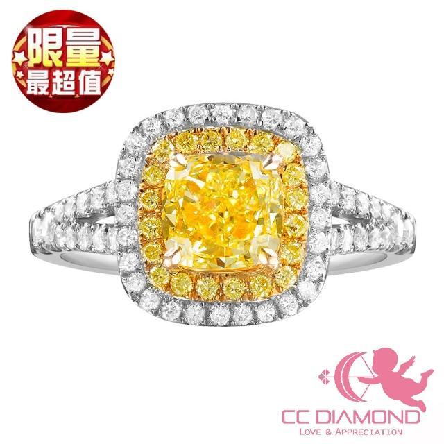 【CC DIAMOND】珍藏GIA1.01克拉黃彩鑽戒 淨度VVS2(2018特惠價)