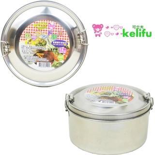 【kelifu可立夫】日式圓型14cm雙層便當盒x1入(買1送1隨機出貨)