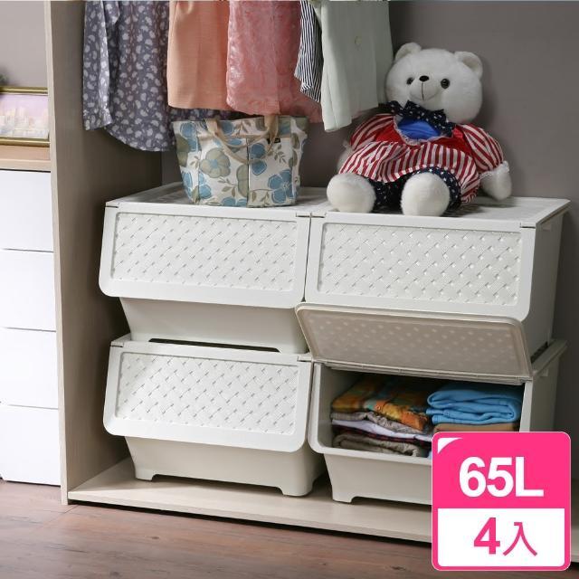 【真心良品】凡爾賽藤紋直取式超大收納箱65L(4入)