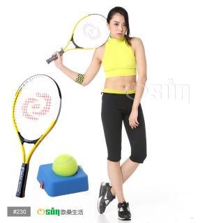 【Osun】FS-T230兒童網球拍+硬式網球練習台(黃白CE-185E_A)