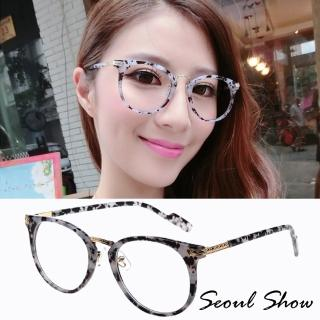 【Seoul Show】風情萬種 平光眼鏡(9295 大理石灰)