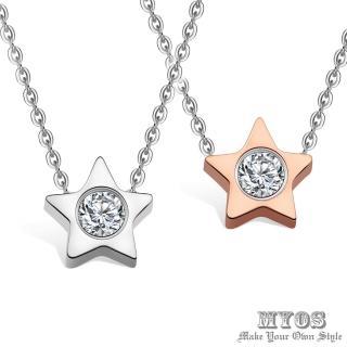【MYOS】五角星 珠寶白鋼項鍊(2色可選)